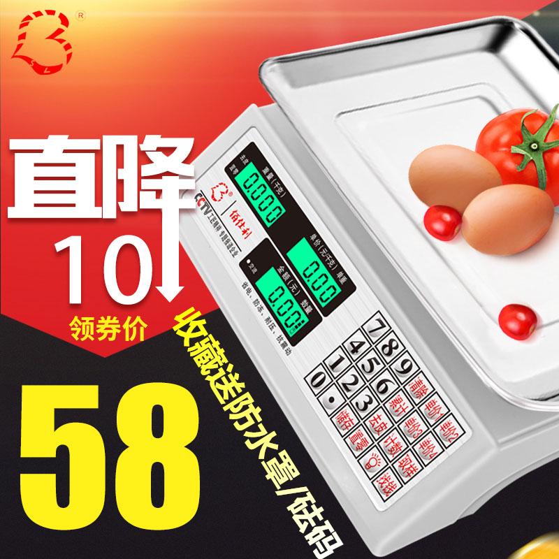 Сто официальный прибыль электронный весы бизнес сказать тайвань весы 30KG оценка весы кухня овощной фрукты точность тайвань сказать вес супермаркеты сказать