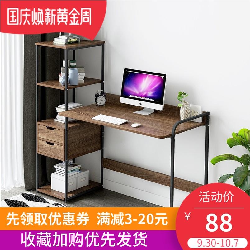 限10000张券家用书桌带书架一体桌简约台式电脑桌小户型省空间转角学生写字桌