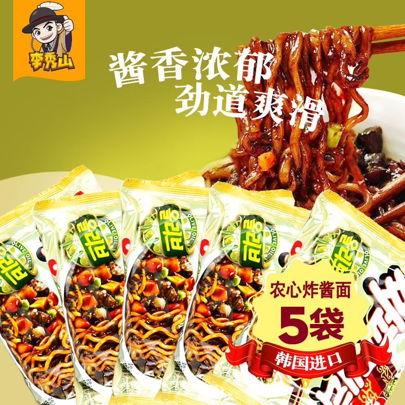 券后35.00元韩国进口农心韩式杂酱面140gx5袋方便面干拌面泡面非火鸡面包邮