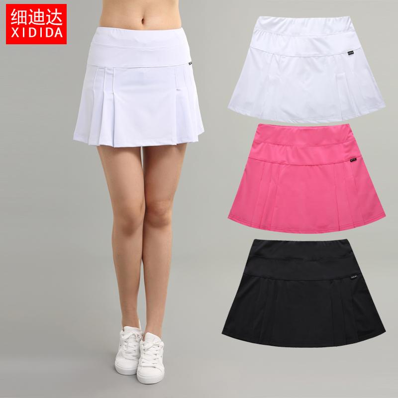 Спортивные юбки Артикул 565698176352