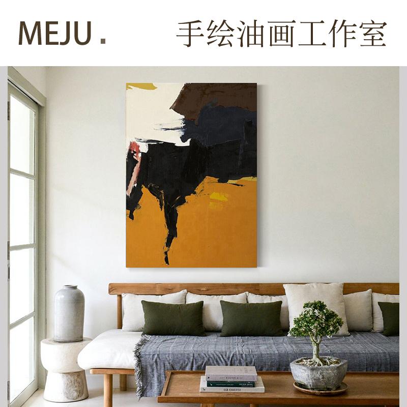 meju手绘抽象玄关简约客厅装饰画