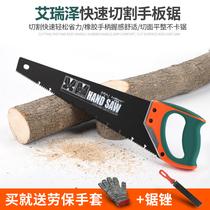 科麦斯锯子家用手锯伐木锯木工锯园林果树据子户外工具锯木头神器