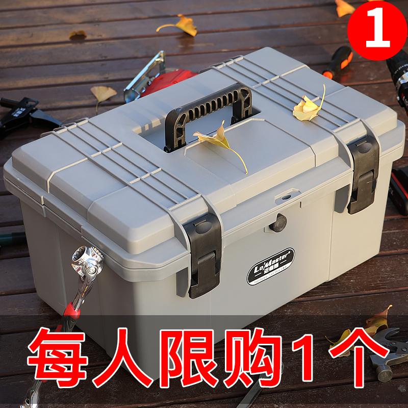 五金工具箱收纳盒家用大号工业级车载电工铁皮手提式美术工具箱子
