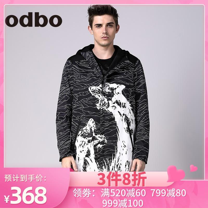odbo欧宝潮酷男装原创设计师品牌2020秋季百搭休闲长风衣外套