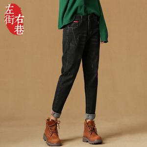 黑色哈伦牛仔裤女宽松秋装2019年新款裤子高腰泫雅老爹萝卜裤女士