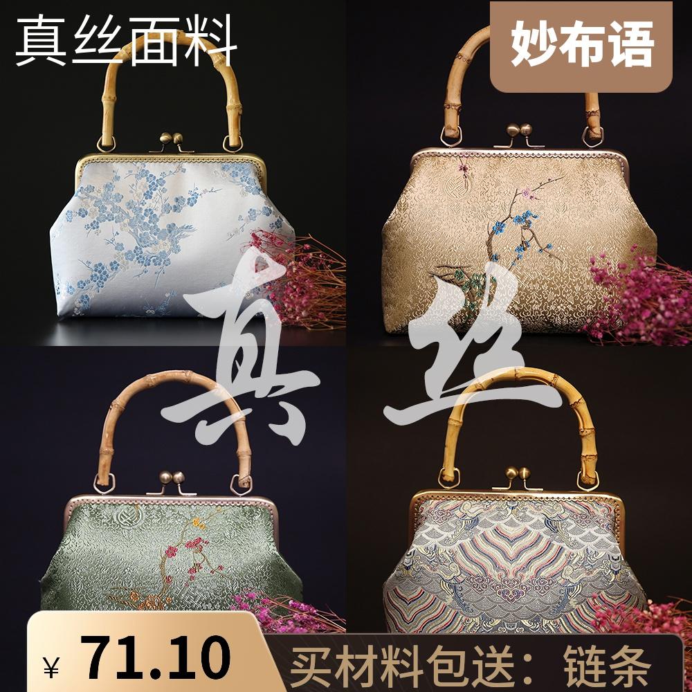 Сувениры ручной работы Артикул 544615659329