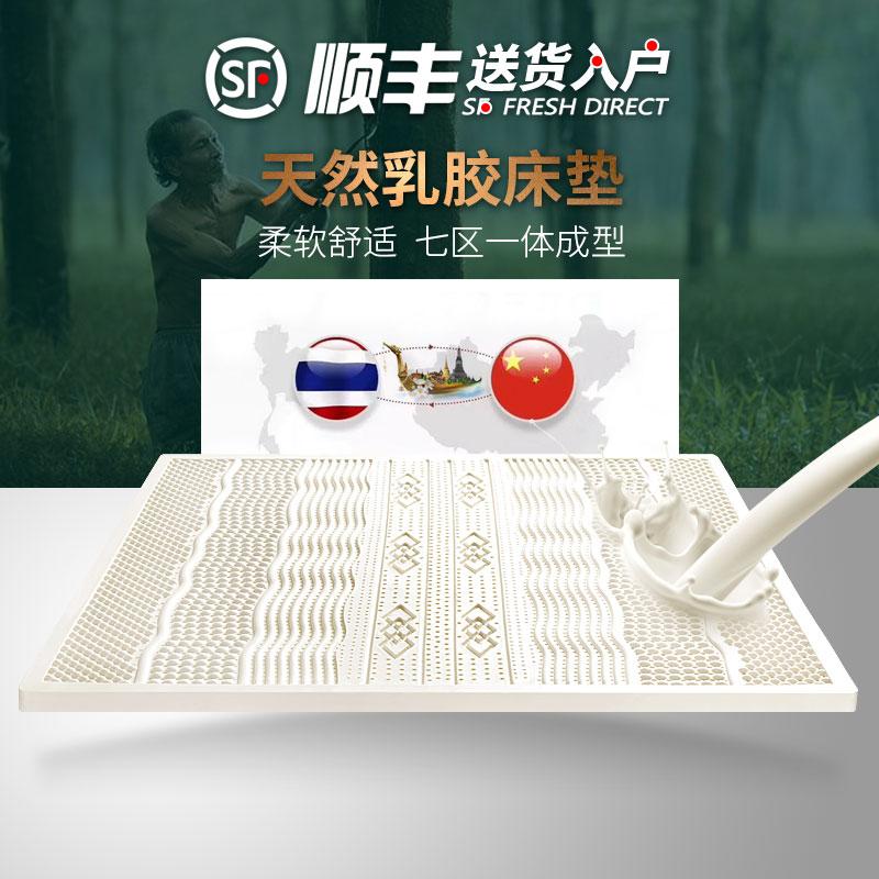 泰国经济型天然乳胶床垫纯5cm7.5cm席梦思10cm榻榻米垫橡胶垫定做