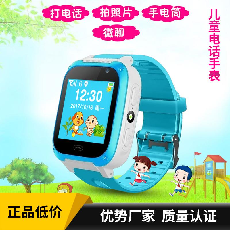 儿童电话手表防水拍照视频插卡通话全网通定位男女孩学生智能礼品