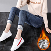 Plush thickening Ma'am Paige Feet Jeans Korean Edition 2020 Autumn and winter Self cultivation Show thin pencil cowboy trousers