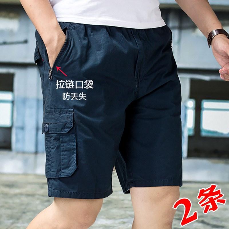 工装短裤男夏季潮流宽松休闲中裤大裤衩外穿大码纯棉沙滩五分裤子