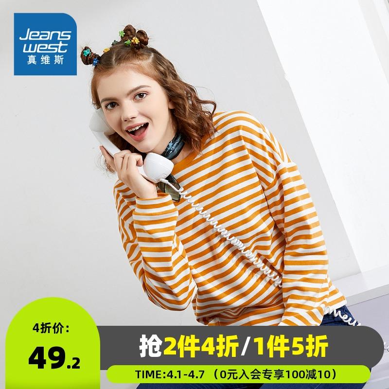 真维斯女装秋季新款圆领条纹弹力长袖t恤女潮流宽松韩版学生