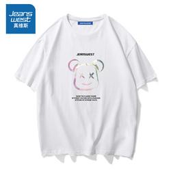 Q真维斯短袖男夏季t恤潮牌男生重磅棉衣服半袖日系爆款白色体恤衫