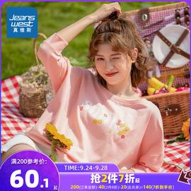 真维斯女装T恤 2020春秋新款 女士圆领花卉印花上衣宽松七分袖T恤