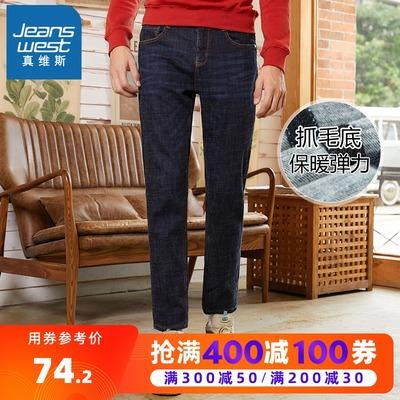真维斯牛仔裤男弹力2019秋冬装新款迪士尼破坏王系列韩版潮流长裤