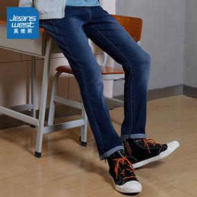真维斯男2020春秋季新品韩版牛仔裤