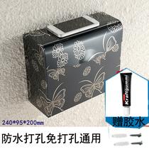 酒店卫生间塑料壁挂式擦手纸盒抽纸巾盒箱免打孔厕所抽取式纸巾架