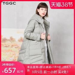 羽绒服短款女矮个子2020年新款爆款冬装中长款白鸭绒连帽加厚外套