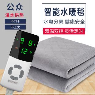 水暖电热毯双人双控调温辐射无水循环家用加大电褥子单人防水除湿图片