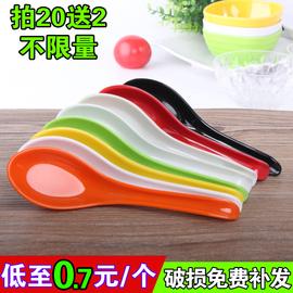 仿瓷汤勺密胺勺子饭勺长柄大汤匙厨房小工具塑料汤勺麻辣烫勺子
