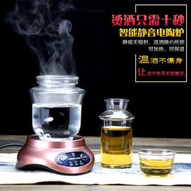 耐热玻璃家用四两白黄酒杯温酒壶三件式暖酒器烫酒热酒壶酒具套装图片