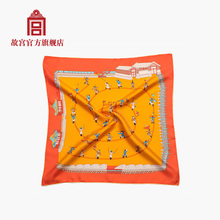 Palace Museum Forbidden Ice Play Scarf, Silk Scarf Gift, Tanabata Palace Museum Official Flagship Shop