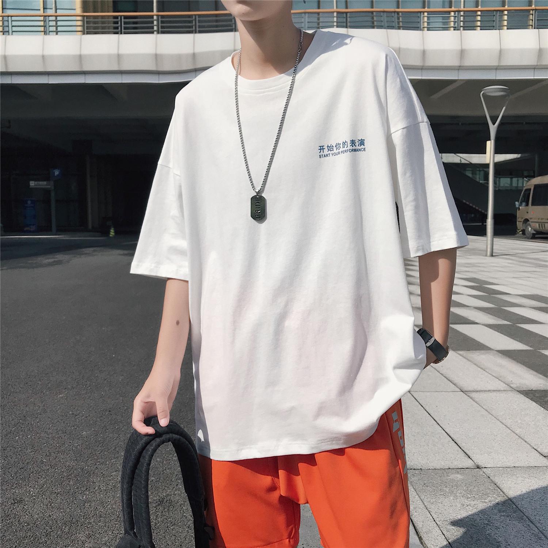 2020新款纯色短袖T恤潮流男装港风夏装韩版上衣T16/特P28