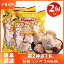 天然不上火燕窩伴侶糖蜂窩糖啟豐石峰糖2包裝 石蜂糖馬來西亞正品