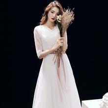 気質のイブニングドレスのディナー西安チーの2019新しい秋の女性のドレスの白い花嫁介添人ドレスの長いセクションでは、薄いドレス