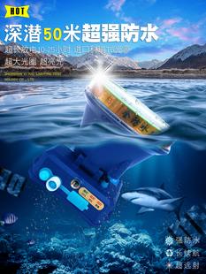 LED夜钓鱼矿灯 壹明王头灯 强光超亮远射258W超防水潜水80米头戴式