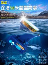 壹明王头灯 强光超亮远射258W超防水潜水80米头戴式LED夜钓鱼矿灯