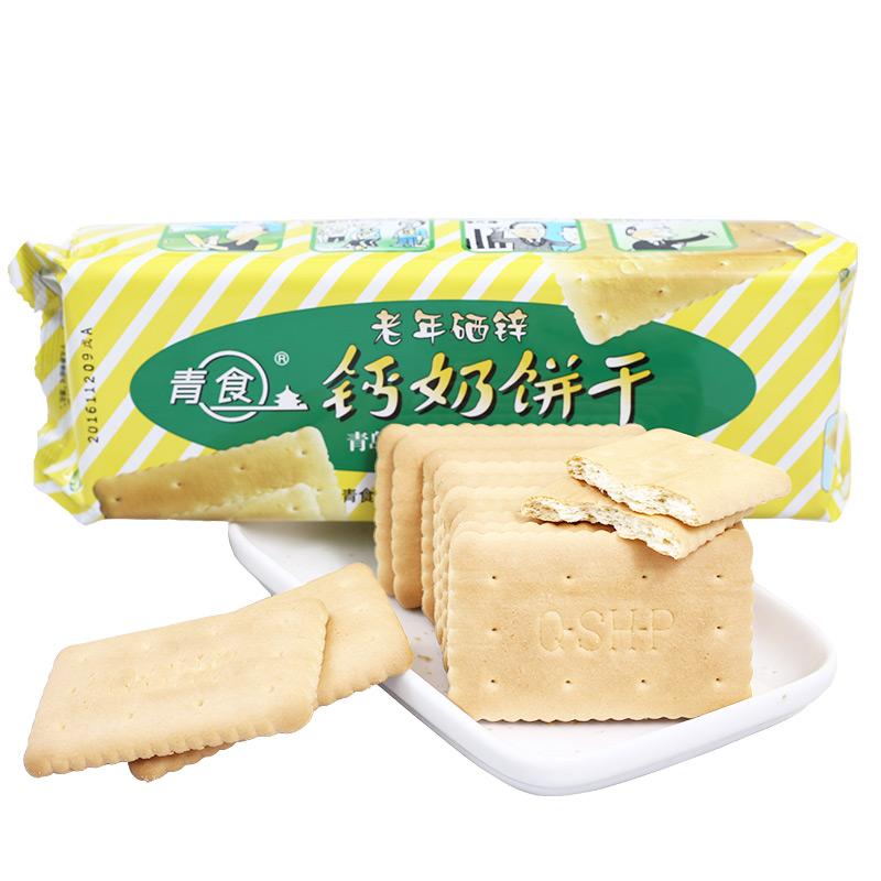 青食硒锌钙奶饼干225g 整箱拍24包 特产佳品