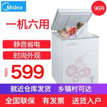 升家用冰柜小型节能冷藏冷冻小冷柜商用228228BCBD志高Chigo
