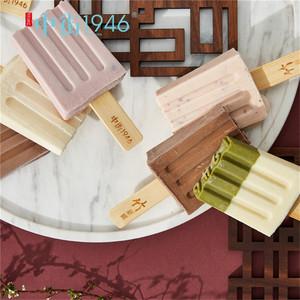 领20元券购买中街1946全家福雪糕10种口味网红冰淇淋雪糕