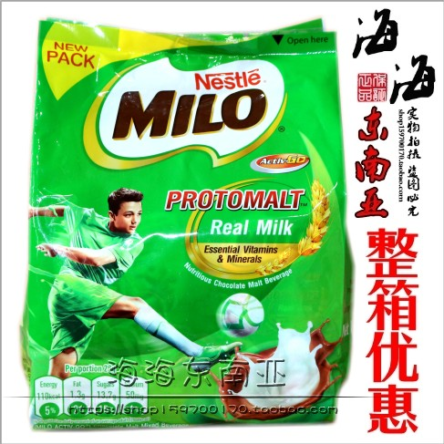 Nestle Nestle Milo chocolate 3in1 cocoa drink imported from Thailand