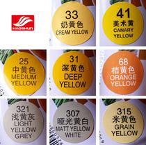 中黄色自动手摇自喷漆工程桔黄深黄美术黄浅米黄橘色油漆墙面涂鸦