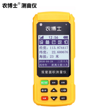 The high precision handheld GPS farmland land area measuring instrument of the field acres meter is measured by the amount of the acre King device.