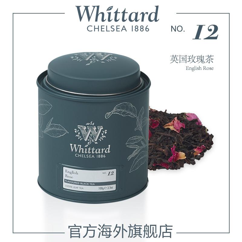送礼礼物养生散茶茶叶玫瑰花茶罐装100g英国玫瑰红茶Whittard