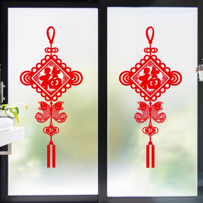 2019新年元旦装饰品餐厅卧室门窗玻璃贴纸春节喜庆福字中国结墙贴