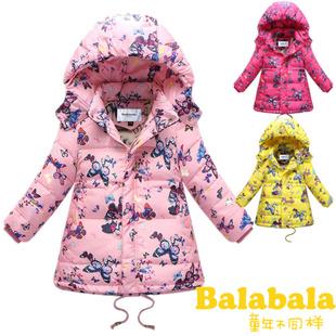 Бала бала ребятишки куртка девочки молодой ребенок куртка 2016 зимнюю одежду нового маленькие модели ребенок мультики утолщённый специальные цена