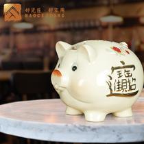 大小号包邮招财宝储蓄罐可爱小猪存钱罐景德镇陶瓷小猪存钱罐