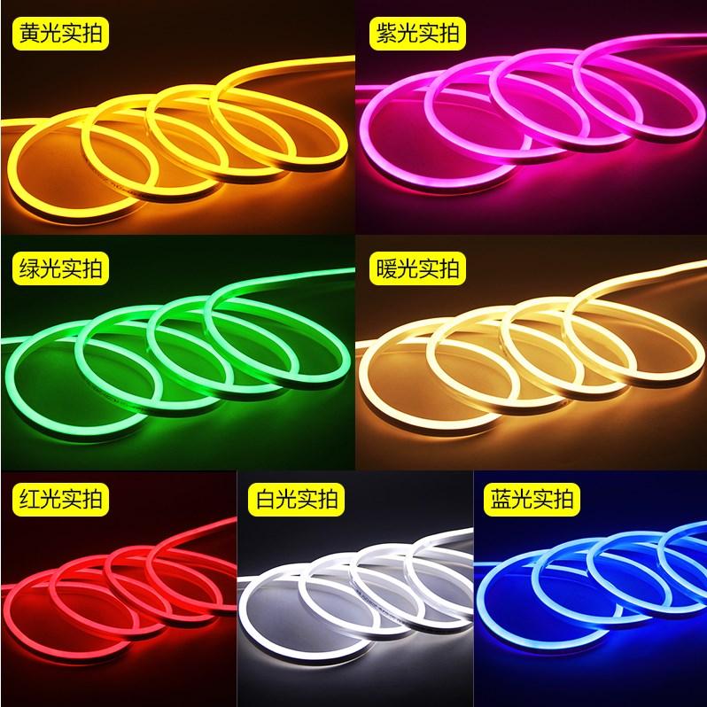 led柔性灯带户外防水软灯条220V灯箱led灯带发光线灯霓虹灯带光带热销8件包邮