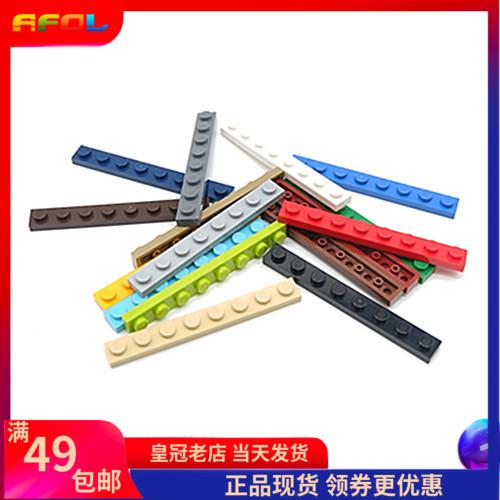 lego 3460 1x8黑346026深灰白基础板