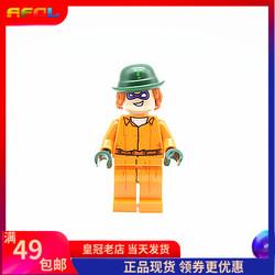 LEGO乐高超级英雄 蝙蝠侠大电影人仔 sh344 囚服版谜语人 70912