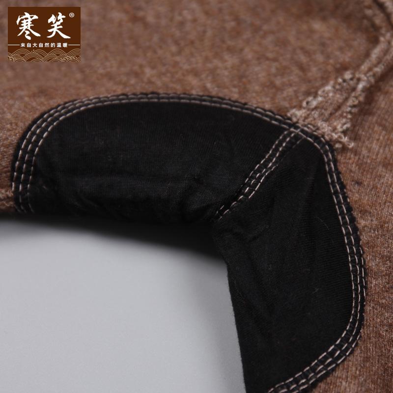 Pantalon collant Moyen-âge YRK8005 en cachemire - Ref 750656 Image 5