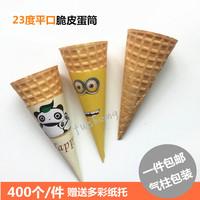 Мороженое хрустящие хрустящие трубочки вафельный рожок мороженое лоток для яиц мороженое 400 штук коммерческий