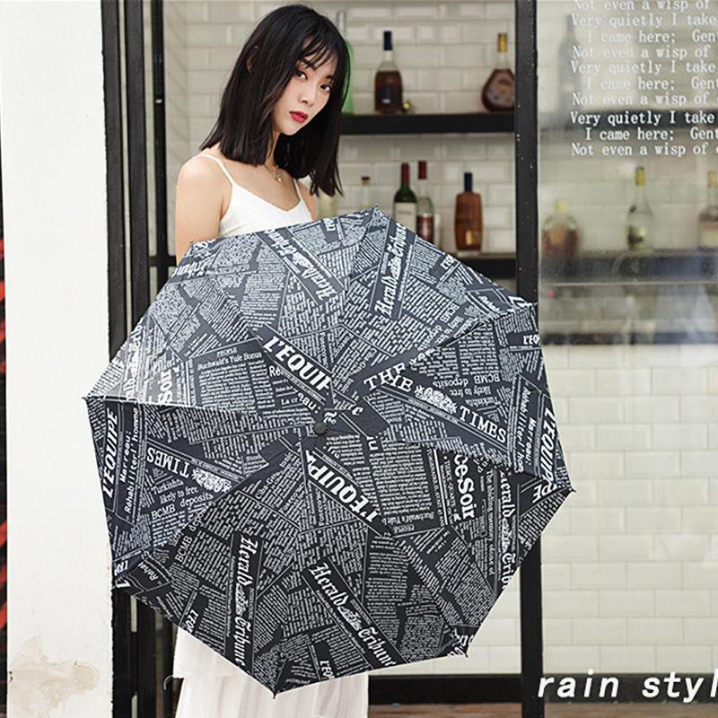 韩版创意个性报纸伞复古黑胶防晒晴雨伞便携三折伞遮阳伞防紫外线