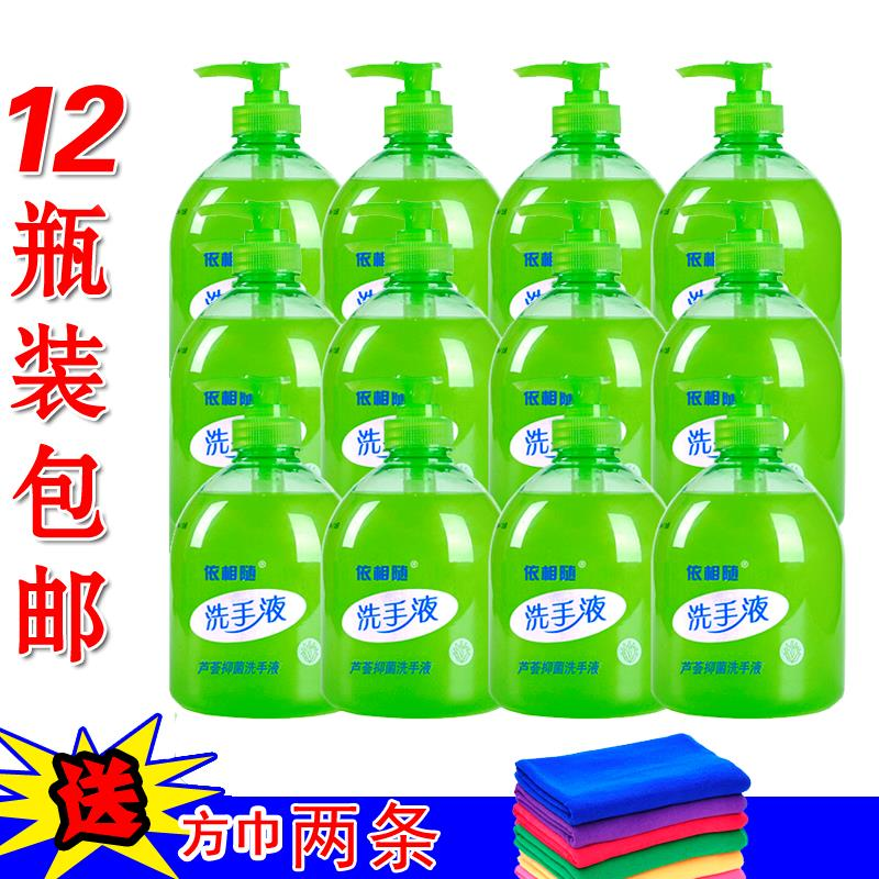 Aloe fragrance hand sanitizer 500g * 6 * 8 * 16 bottles Hotel and guesthouse household moisturizing and cleaning replenishment, batch and parcel post