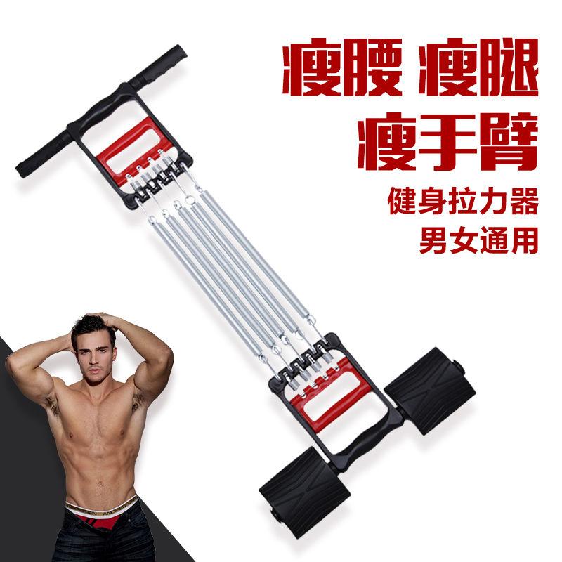 拉力器扩胸器男士多功能弹簧臂力器力量训练体育运动健身器材家用