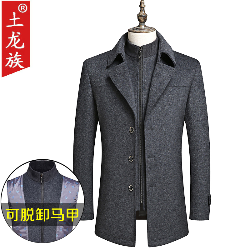 Autumn and winter new medium and long woolen coat coat mens middle-aged coat mens large thickened coat mens fathers coat