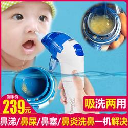 电动宝宝新生幼儿童鼻涕屎吸鼻器